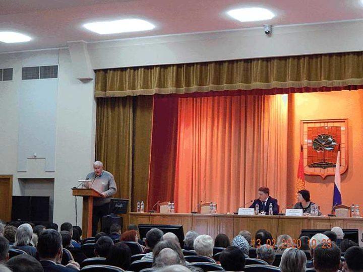 Публичные слушания по Уставу Липецка
