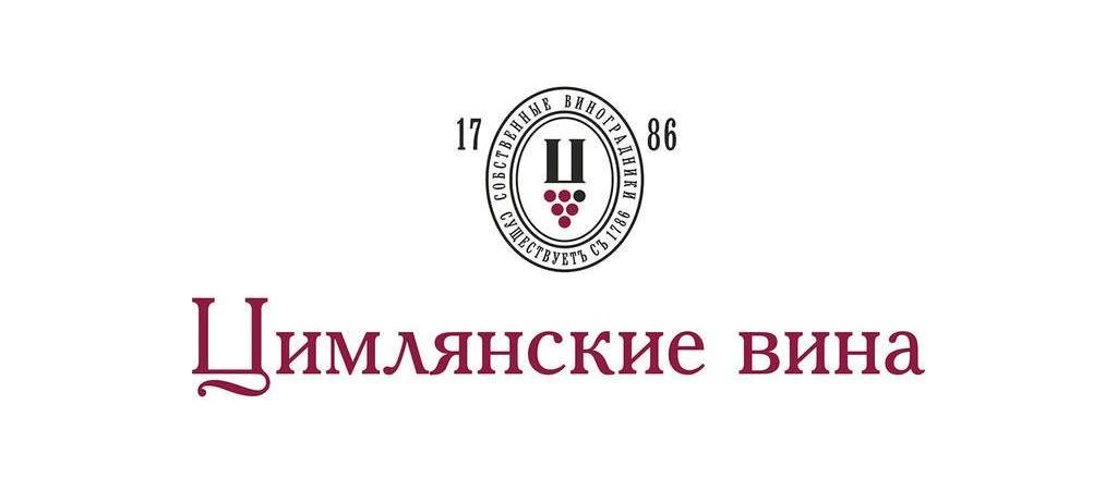 tsimlyansky wines rostov russia