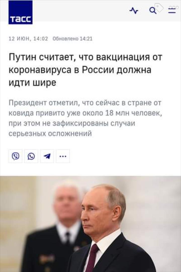Олег Хомутинников: В России после вакцинации исчезли 3.5 млн человек.