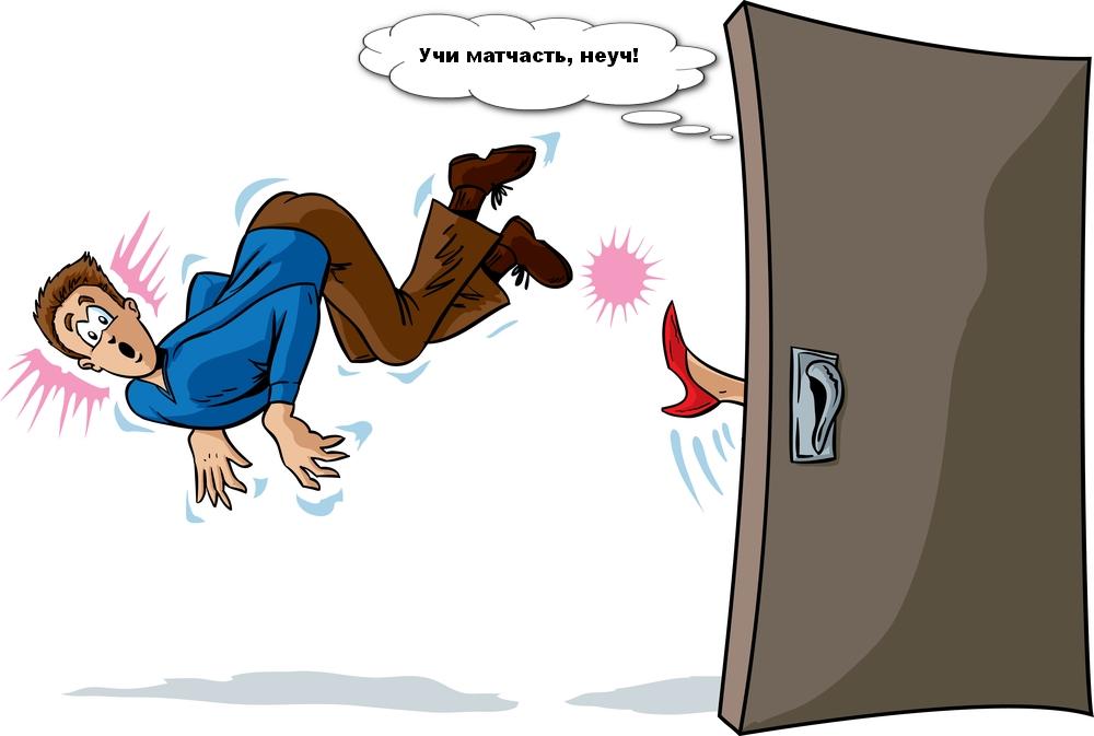 kick out door