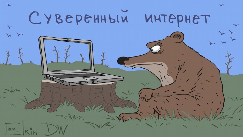 karikatura den avtonomnogo interneta v rossii 28sergey elkin29 1829